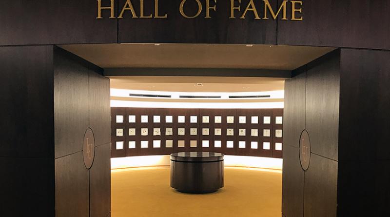 Salón de la fama